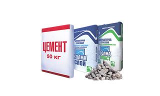 Цемент, сухие смеси, отсев, песок, щебень